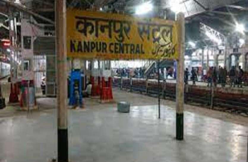 President Visit Kanpur: प्रेसिडेंशियल ट्रेन से कानपुर पहुंचेंगे राष्ट्रपति, जानिए ट्रेन की खूबियां