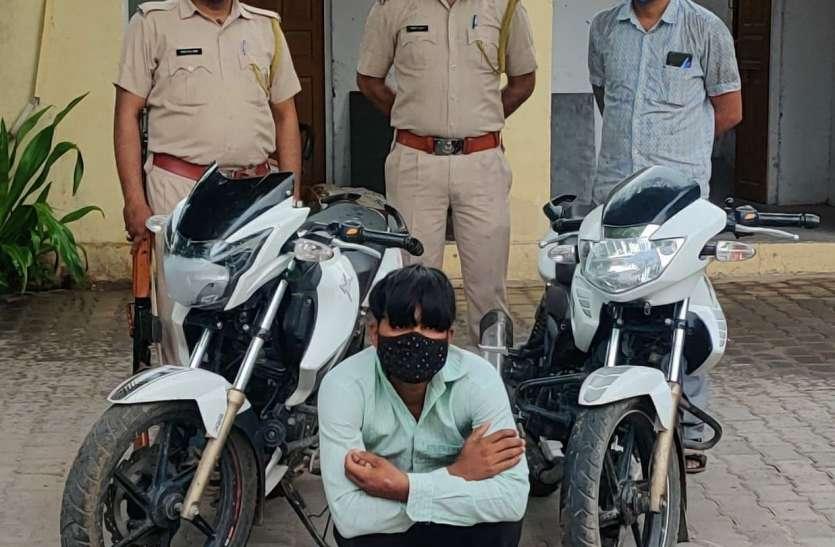शातिर बाइक चोर गिरफ्तार, दो पावर बाइक जब्त