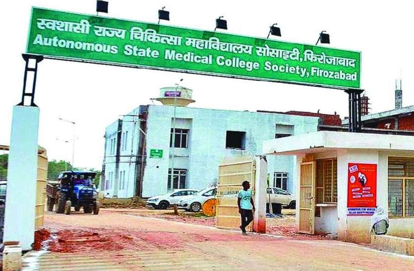 टीबी मरीजों के लिए आए धन को हड़पने वाले दो कर्मचारियों को कोर्ट के आदेश पर जेल भेजा