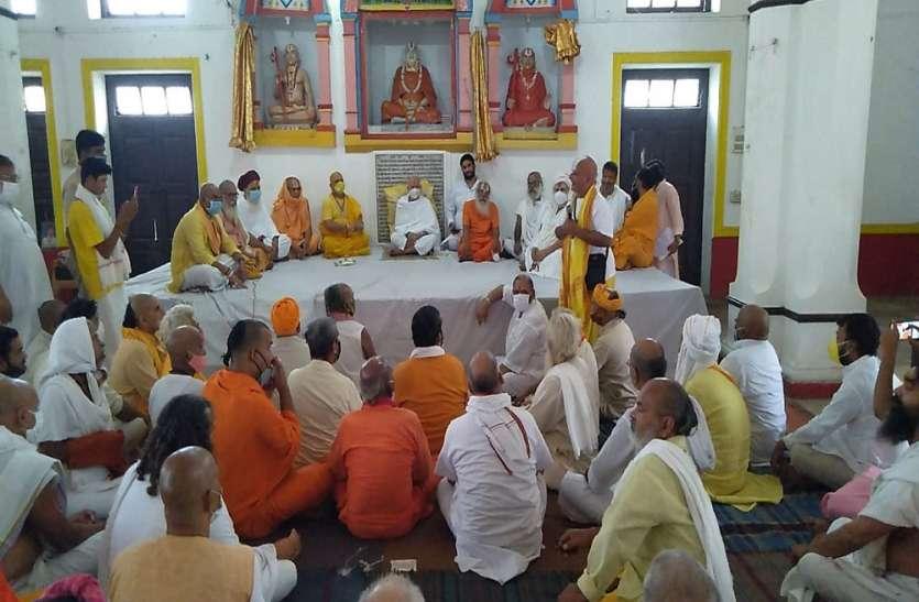 Ayodhya : फिल्मी सितारों की रामलीला के आयोजन से पहले शुरू हुआ विवाद