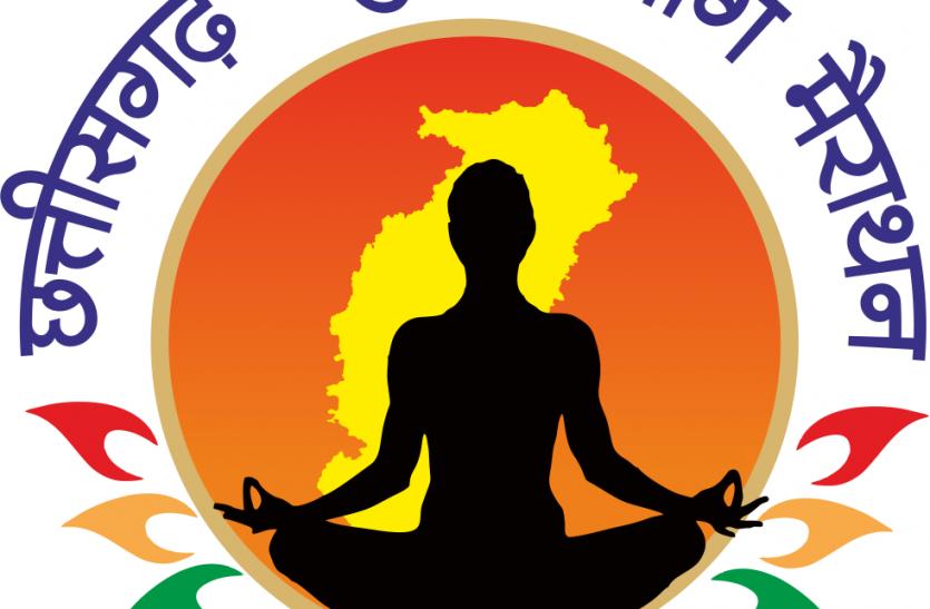 'योग करबो-स्वस्थ्य रहिबो': अंतर्राष्ट्रीय योग दिवस 21 जून को छत्तीसगढ़ वर्चुअल योग मैराथन, प्रदेश में 10 लाख से अधिक लोग करेंगे योग