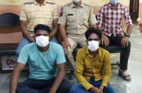 चोरी की तीन बाइक बरामद, खरीदार सहित दो गिरफ्तार