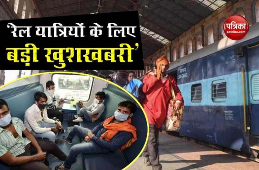 अब मुंबई सेंट्रल, मालवा और इंदौर-उदयपुर रोज चलेंगी, यहां देखें पूरी लिस्ट