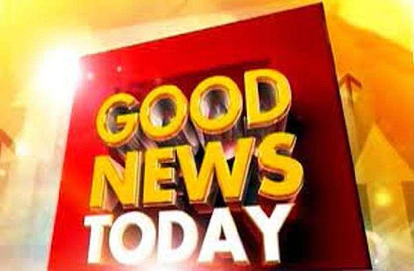 HAPPY NEWS FREE बनेगें आयुष्मान कार्ड