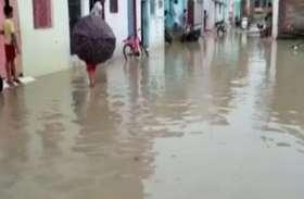 बारिश का सिलसिला जारी, नदियों के जलस्तर में बढ़ोत्तरी
