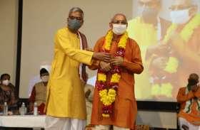 डॉ. जयप्रकाश व डॉ. हर्षवर्धन को सोमनाथ स्वर्ण पदक सम्मान