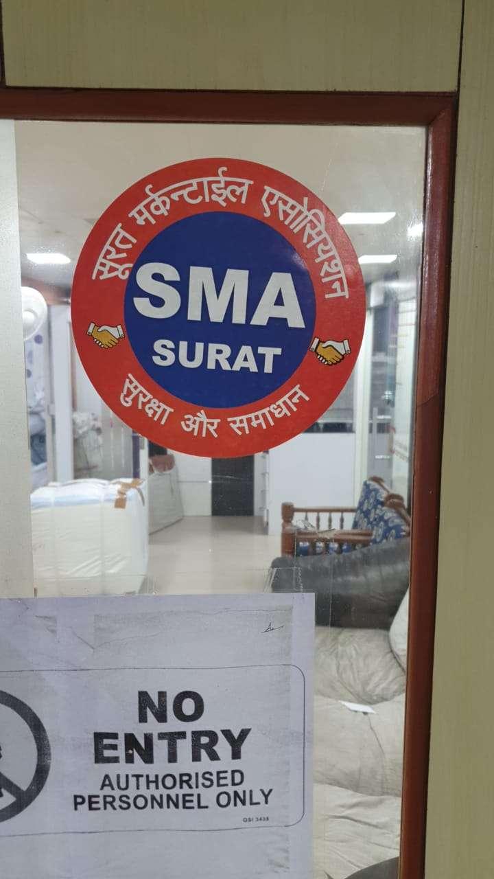 SURAT KAPDA MANDI: व्यापारियों को जोडऩे का छेड़ा अभियान