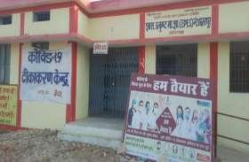 आज से  184 केन्द्रों पर शुरु होगा टीकाकरण महोत्सव,मिलेगी स्पॉट रजिस्ट्रेशन सुविधा