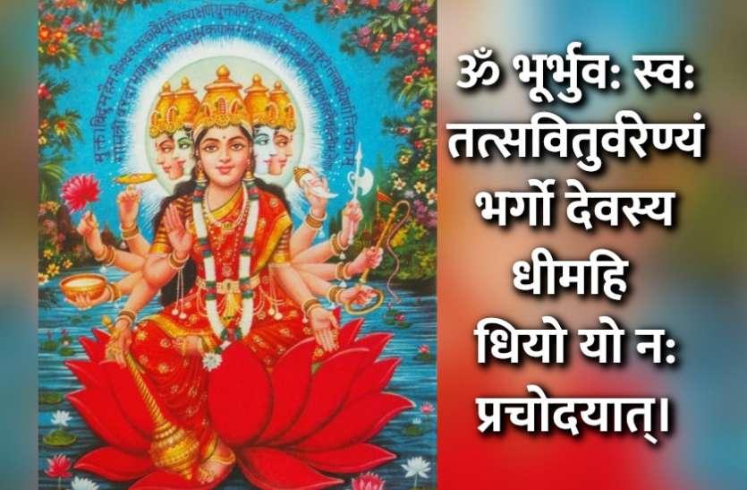 21 जून को है 'गायत्री जयंती', ये है पूजा के शुभ मुहूर्त, ऐसे करें मां गायत्री की अर्चना