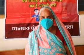 75 वर्षीय नर्बदी बाई ने लगवाई कोविड- 19 की वैक्सीन,कहा मैंने  लगवा ली है अब आपकी बारी है
