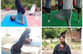 योग दिवस पर   जनप्रतिनिधियों व अधिकारियों ने घर में किया योगाभ्यास