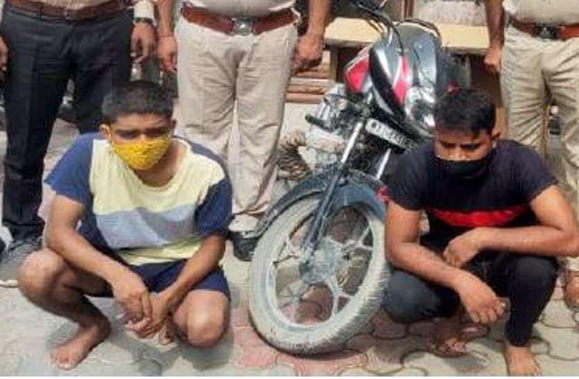 फर्जी पुलिसकर्मी बनकर ठगी करने वाले दो गिरफ्तार