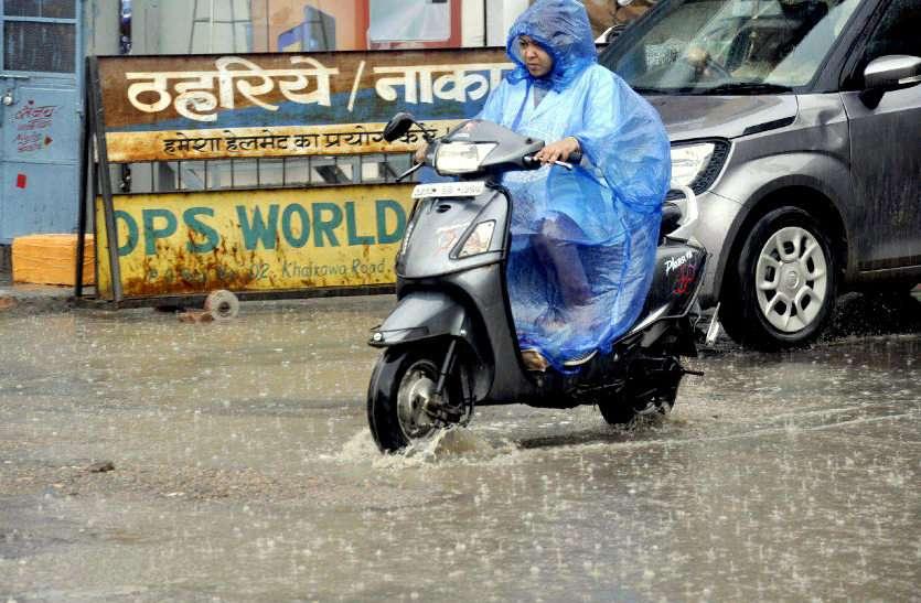 राजस्थान के इन जिलों में झमाझम बारिश, जानें मानसून की रफ्तार को लेकर अपडेट