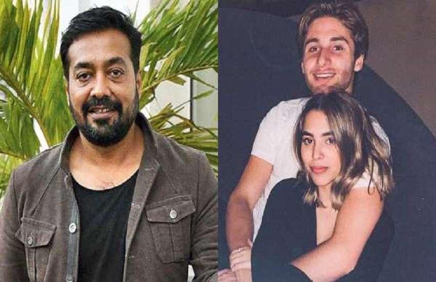 आलिया कश्यप ने पिता अनुराग कश्यप से पूछे प्रेग्नेंसी और बॉयफ्रेंड को लेकर सवाल