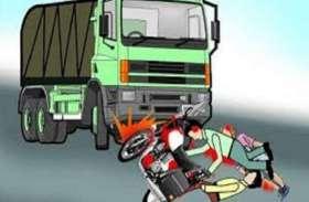 ट्रक की चपेट में आने से बुजुर्ग दंपति की मौत