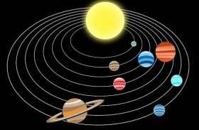 सूर्य का आद्र्रा नक्षत्र में प्रवेश कल, 60 दिन से अधिक होगी बारिश