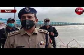 बाढ़ग्रस्त गांवों ड्रोन कैमरों की मदद से चलाया जा रहा रेस्क्यू ऑपरेशन, देखें वीडियो-