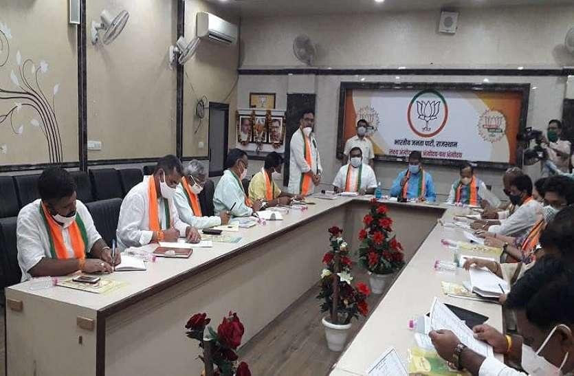 भाजपा के हरावल दस्ते सरकार के खिलाफ खोलेंगे मोर्चा, तारीख और समय होगा जल्द तय
