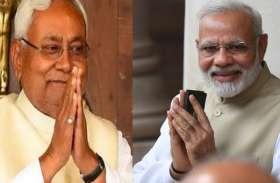 नीतीश मंगलवार को दिल्ली दौरे पर, मंत्रिमंडल विस्तार पर चर्चा