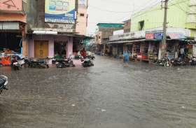Monsoon in Jhalawar....मानसून ने भिगोया, आकाशीय बिजली गिरी