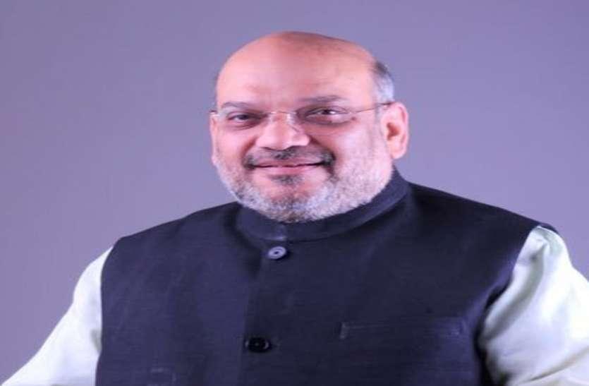Amit Shah: संसदीय क्षेत्र के दो दिनों के दौरे पर आज आएंगे अमित शाह