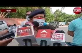 कॉल गर्ल रैकेट में वेस्ट बंगाल और असम की युवती के साथ दो धरे, देखें वीडियो-
