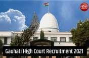 Gauhati High Court Recruitment 2021: असम न्यायिक सेवा ग्रेड 3 भर्ती परीक्षा की अधिसूचना जारी, जल्द करें आवेदन