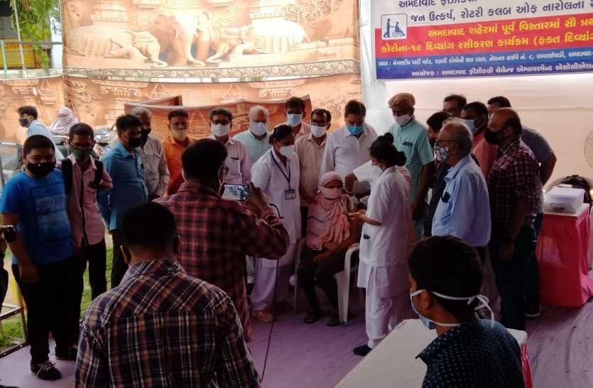 Gujarat: प्रति दस लाख के वैक्सीनेशन अनुपात में गुजरात पहला