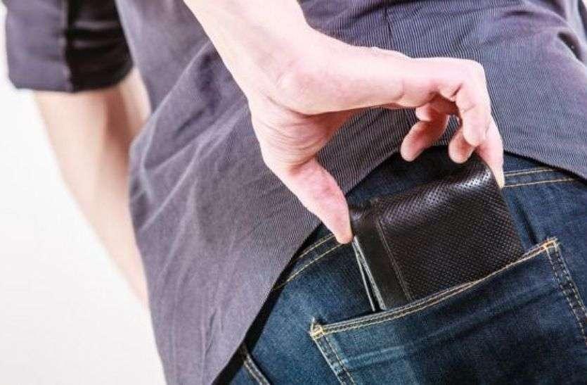 Back Pain :- जेब में रखा पर्स भी हो सकता है शरीर में बैक पेन का कारण