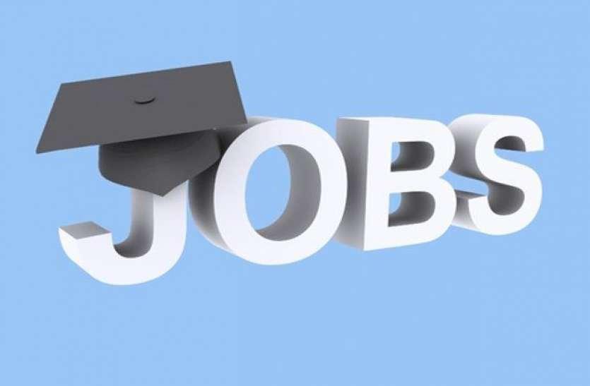 NIFT Recruitment 2021: नेशनल इंस्टीट्यूट ऑफ फैशन टेक्नोलोजी में निकली भर्ती पर आवेदन करने का आज आखिरी मौका, जल्द करें अप्लाई