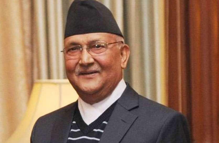 Nepal Pm Kp Sharma Oli Says, Yoga Originated In Nepal Not In India