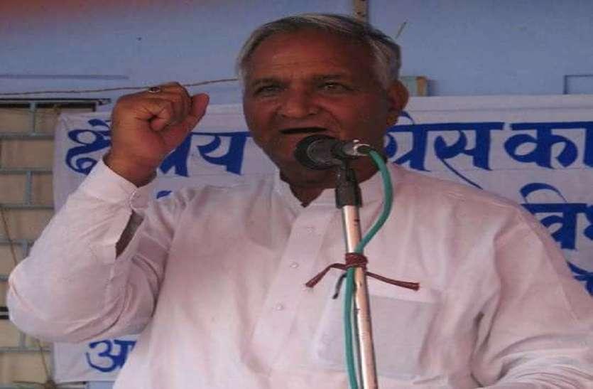 राजनीतिक नियुक्तियों की लड़ाई में नारायण सिंह भी कूदे, बोले- 'कार्यकर्ताओं को मिले सत्ता में भागीदारी'
