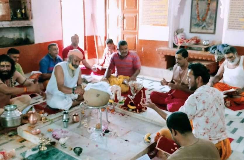 गंगा दशमी का पर्व हर्षोल्लास के साथ मनाया