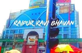 रवि भवन- लालगंगा शॉपिंग मॉल के कारोबारी खरीद रहे थे ठगों के माल, पुलिस के पहुंचते ही हुआ ये