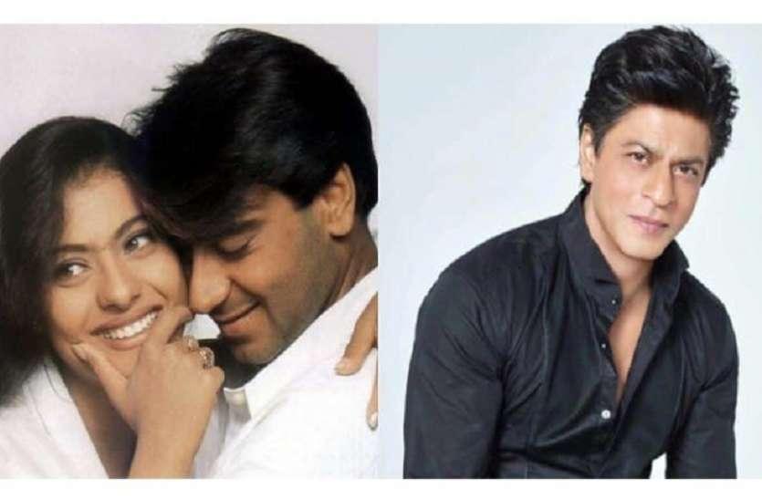 फैन ने काजोल से पूछा- 'अजय देवगन ना मिलते तो शाहरुख से शादी कर लेतीं? एक्ट्रेस ने दिया मजेदार जवाब