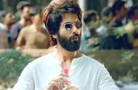 कबीर सिंह बनने के लिए शाहिद कपूर को एक दिन में पीनी पड़ती थी 20 सिगरेट