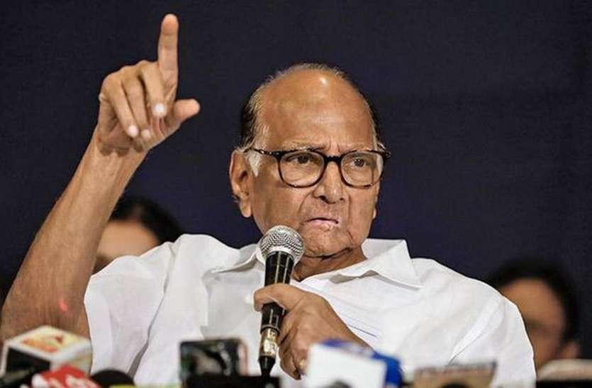 शरद पवार की अगुवाई में अहम बैठक कल, कांग्रेस छोड़ बाकी विपक्ष होगा शामिल