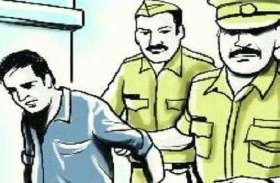 रिफाइनरी के रहवासी क्षेत्र में चोरी करने वाले तीन गिरफ्तार