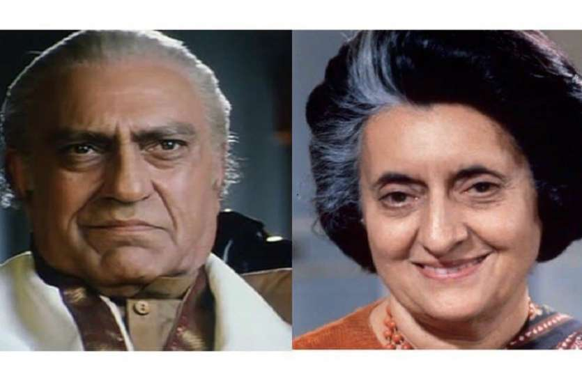Indira Gandhi loved Amrish Puri's play Know About His Unknown Fact