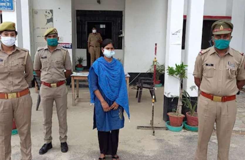 Anamika Shukla Case: पांच जिलों में फर्जी नौकरी, एक साल तक लेती रही तनख्वाह, आखिर गिरफ्तार हुई 'लेडी नटवरलाल'