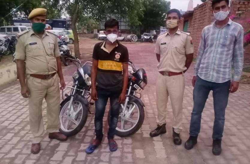 चोरी की दो मोटरसाइकिल जब्त, एक गिरफ्तार