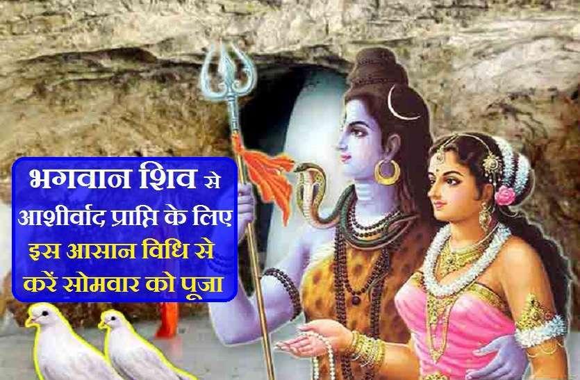 bhagwan_shiv_on_somvar