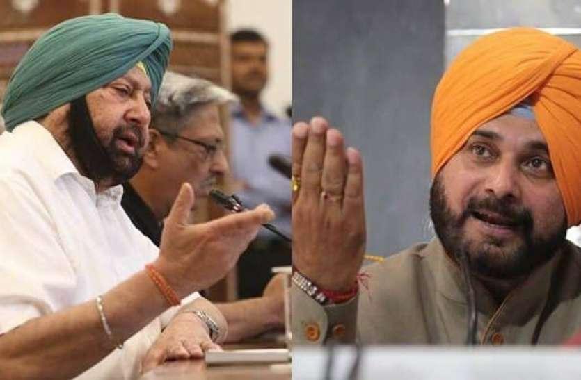 पंजाब कांग्रेस में कलह: कैप्टन अमरिंदर सिंह आज सोनिया गांधी से मिलेंगे, राहुल गांधी भी नाराज नेताओं को अपने घर पर मनाएंगे