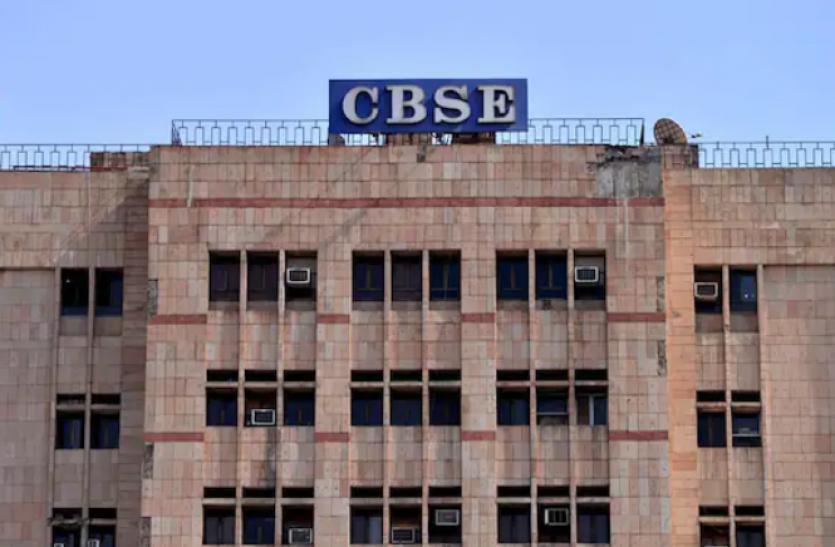 CBSE launches tabulation portal for preparing 12th result 2021