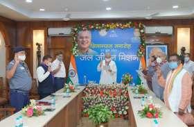 मुख्यमंत्री भूपेश बघेल ने भारत स्काउट एवं गाइडस छत्तीसगढ़ राज्य परिषद के नए पदाधिकारियों को दिलाई शपथ