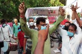 VIDEO: सिविल अस्पताल में ऊर्जा मंत्री ने किया डांस