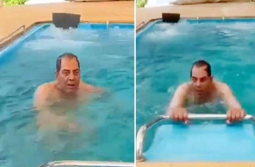 85 साल की उम्र में धर्मेंद्र ने स्विमिंग पूल में किया एरोबिक्स, वायरल हुआ वीडियो
