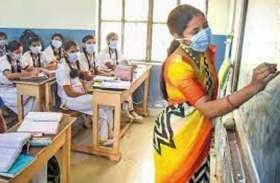 education Department...शिक्षा में कमजोर बच्चों को समर्थ से बनाएंगे होशियार