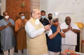 Gujarat: शाह ने वरदायिनी माता की पूजा की