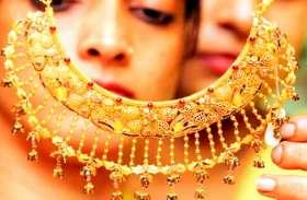 Gold Silver Price Today : सोना-चांदी खरीदने के लिए बढ़िया मौका, जानिए आज का भाव